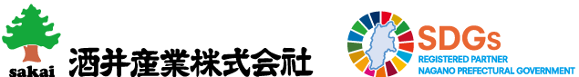酒井産業株式会社